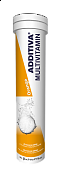 ADDITIVA MULTIVIT. ORANGE 20TBL